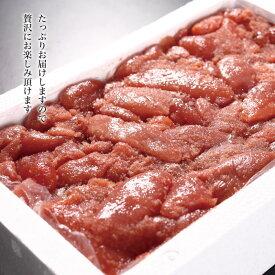 【送料無料】たらこ(切れ子)2kg タラコ・鱈子[鱈子/タラコ/パスタ/もみじこ/お取り寄せ]母の日 父の日 ギフト 誕生日プレゼント 食べ物 ホワイトデー(沖縄・離島不可)