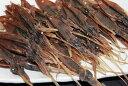 【メール便で料無料】日本海産のホタルイカ肝ごと干しちゃいました♪【ホタルイカ素干し】【珍味】