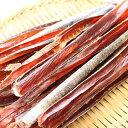 無添加とば1kg・まだ化学調味料だらけの鮭とばを食べますか?無添加鮭とば!1kg【メール便専用商品・代引き・日付指定…