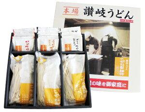 【お歳暮セール】年間250万人が訪れる香川県人気うどん店!こがね製麺所★本場讃岐うどん お土産うどんセット(選べるつゆ付)12人前