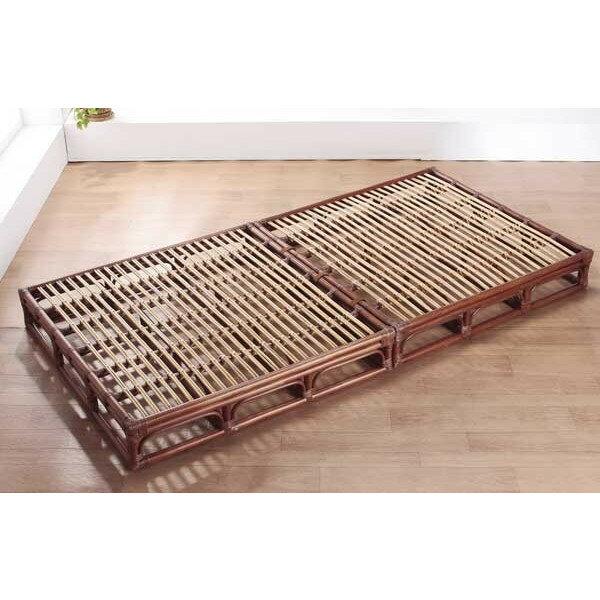 籐(ラタン)フロアベッド 籐すのこベット シングルサイズ アジアンテイスト 折りたたみベッド