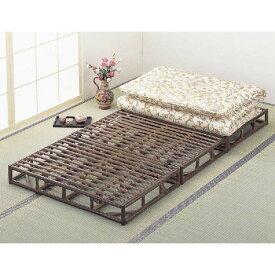 籐(ラタン)ベッド 籐すのこベット シングルサイズ アジアンテイスト Y-913B