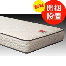 開梱設置 高密度連続マルチハードスプリングマットレス セミダブルサイズ 日本製 フランスベッド社製