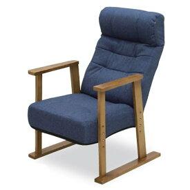 椅子/イージーチェアー リクライニング 布張り高座椅子 FD-316 ブルー色