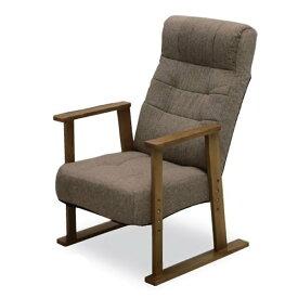 椅子/イージーチェアー リクライニング 布張り高座椅子 FD-316 ブラウン色