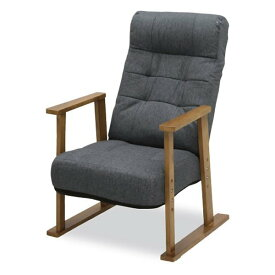 椅子/イージーチェアー リクライニング 布張り高座椅子 FD-316 グレー色