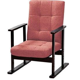楽々チェア リクライニングチェア 夫婦椅子S レッド色