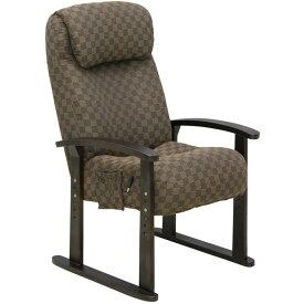 ボリューム高座椅子 VT-200 BR ブラウン色
