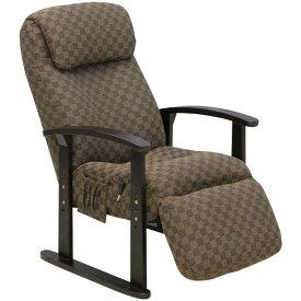 ボリューム高座椅子 オットマン付(脚置き) VT-300 BR ブラウン色