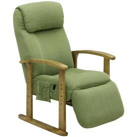 ボリューム高座椅子 オットマン付(脚置き) VT-300 GN グリーン色