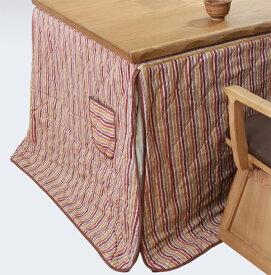 ハイタイプ高脚こたつ布団/ダイニングコタツふとん 長方形150センチ幅こたつテーブル用 KF501-150