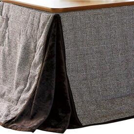 《あす楽対応》ダイニングこたつ布団 長方形120×80巾コタツ用 グレン120 ハイタイプ高脚用薄掛け布団 グレンチェック柄