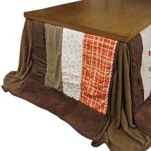 イニングこたつ布団長方形135×80巾コタツ用ハミング135ブラウン色ハイタイプ高脚用薄掛け布団