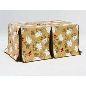 《あす楽対応》ダイニングこたつ布団 長方形150×90巾コタツ用 シェロFH150 ベージュ色(植物柄) ハイタイプ高脚用薄掛け布団