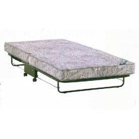 【開梱設置】折りたたみベッド(フォールディングベッド) シングル スプリングマットレス付 #401 フランスベッド %OFF
