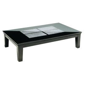 こたつ コタツテーブル 長方形150巾 家具調コタツ フローラル150