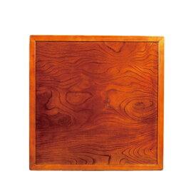 和風コタツ板 こたつ天板 75角正方形 両面仕様 縁付き 国産品(日本製)天然杢欅(ケヤキ)突板