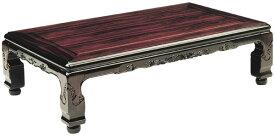 大型長方形純和風こたつ コタツテーブル 180センチ巾、長方形 大津(おおつ) 国産品(日本製)
