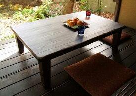 国産こたつ コタツテーブル 駿河 天然杢タモ 135センチ巾