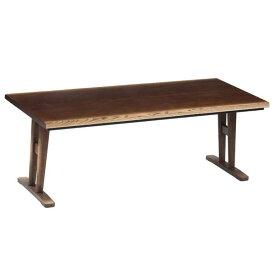 ハイタイプこたつテーブル/ダイニングコタツ 日向(ひゅうが) 180センチ幅長方形こたつ ダークブラウン色