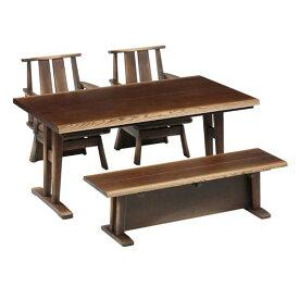 ハイタイプこたつ/ダイニングコタツ こたつ日向(ひゅうが)150 150センチ幅、長方形+肘付回転椅子2脚+ベンチの4点セット ダークブラウン色