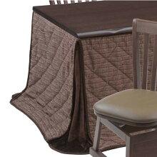 ハイタイプ/ダイニングこたつ布団長方形180×90巾コタツ用楓(かえで)180高脚用薄掛け布団