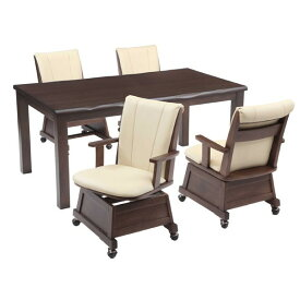 ハイタイプ高脚こたつ/ダイニングコタツ こたつ楓(かえで)150センチ幅、長方形+肘付椅子4脚の5点セット ダークブラウン色