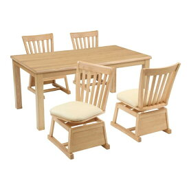 ハイタイプ高脚こたつ/ダイニングコタツ こたつ楓(かえで)150センチ幅、長方形+椅子4脚の5点セット ナチュラル色