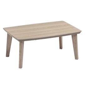 一人用こたつテーブル 長方形幅90×60センチ ケリー90 ウォッシュホワイト色家具調コタツ ローテーブル