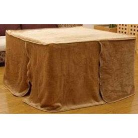中掛け毛布 長方形105×80巾コタツ用 ハイタイプ(高脚) ダイニングこたつ用ふとん