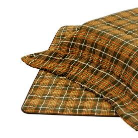 こたつ布団 大判長方形用こたつ布団(掛敷セット) 長方形180巾コタツ用 厚掛 タータン柄180