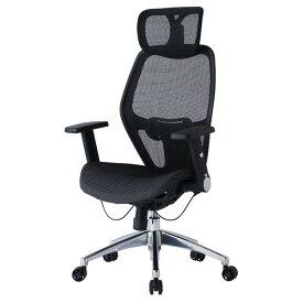 デスクチェア メッシュ張り肘付ヘッドレスト付高機能オフィスチェアー コイズミ JG78381 ブラック色