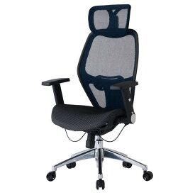 デスクチェア メッシュ張り肘付ヘッドレスト付高機能オフィスチェアー コイズミ JG78384 ブルー色