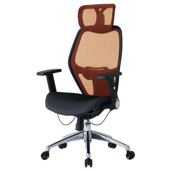 デスクチェア メッシュ張り肘付ヘッドレスト付高機能オフィスチェアー コイズミ JG78385 オレンジ色