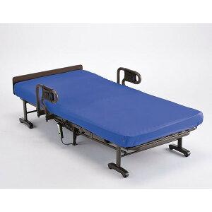 電動リクライニング折りたたみベッド/収納ベット 洗えるブルー色マットレスカバー付き シングル AX-BE635N 2モーター仕様《あす楽対応》