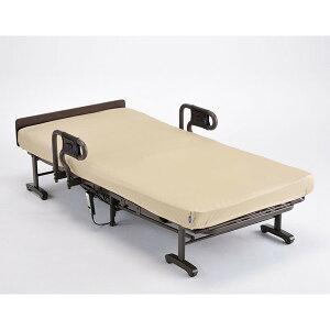 電動リクライニング折りたたみベッド/収納ベット 洗えるイェロー色マットレスカバー付き シングル AX-BE635N 2モーター仕様《あす楽対応》