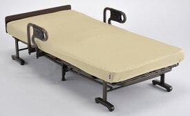 アテックス 収納式リクライニングベッド(ダブルギア) AX-BG557 洗えるイエロー色マットカバー付き シングル