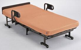 アテックス 収納式リクライニングベッド(ダブルギア) AX-BG557 洗えるオレンジ色マットカバー付き シングル