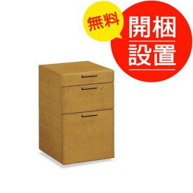 【搬入設置】 カリモク パソコンデスク/書斎デスク デスクワゴン ST0727 3色対応