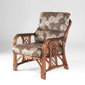 籐 ラタン一人掛けハイバックソファー アンティークブラウン色フレーム 布張りクッション