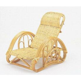 籐椅子 ラタン二ツ折寝椅子 リクライニングチェア a112
