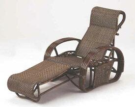 籐椅子 ラタン三つ折寝椅子 リクライニングチェア ダークブラウン色 C-103CN