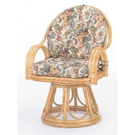 籐椅子 ラタンラウンドチェアーハイタイプ回転式 ザイス 座いす