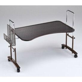 アーチ型フリーデスク(ベッドサイドテーブル) テーブル巾100センチ