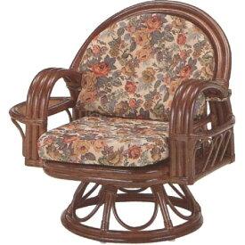 和風座いす 籐椅子 ラタンラウンドチェアーハイタイプ回転式/座椅子 S333B ザイス 座いす