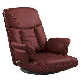 スーパーソフトレザー張り 肘付きリクライニング回転座椅子 楓(かえで) YS-1392A ワインレッド色 ザイス 座いす