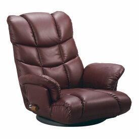 スーパーソフトレザー張り 肘付きリクライニング回転座椅子 神楽(かぐら) YS-1393 ワイン ザイス 座いす