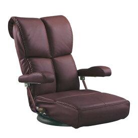 座椅子/座いす 完成品 スーパーソフトレザー座椅子 響(ひびき) ワインレッド色 YS-C1367HR ザイス 座いす