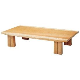 ローテーブル ちゃぶ台 座卓 座敷机 モダンタイプ座卓 180巾長方形 フローレ180 日本製 安心、信頼の国産品(日本製)です。