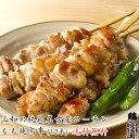 送料無料 三和の純鶏名古屋コーチン もも 焼鳥串(12本) 創業明治33年さんわ 鶏三和 地鶏 鶏肉 未加熱